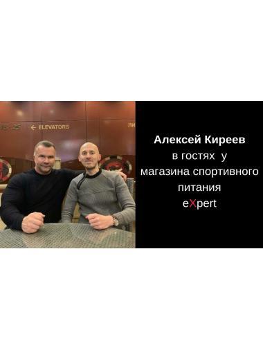 Доктор Любер - Алексей Киреев в гостях у eXpert