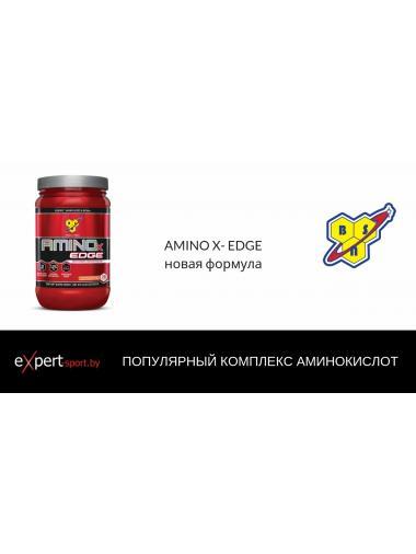Новая формула Amino  X EDGE ещё лучше!