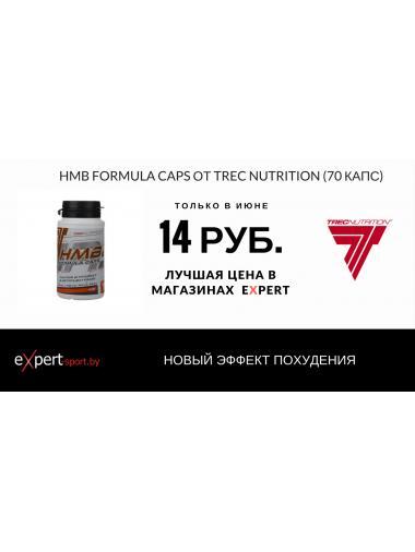 Гидроксиметилбутират или HMB новый эффект похудения