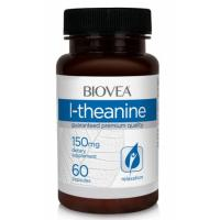https://expert-sport.by/image/cache/catalog/products/biovea/l-theanine-biovea-200x200.jpg