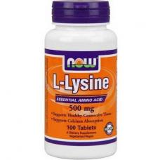 https://expert-sport.by/image/cache/catalog/products/kirill/1505344991_now-foods-l-lysine-228x228.jpg