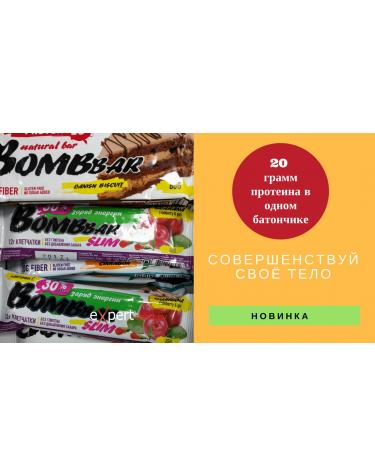 Протеиновые батончики нового поколения BOMB bar