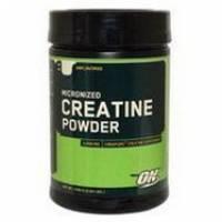 http://expert-sport.by/image/cache/catalog/products/kreatin/creatine_powder_1200_gr_190x190%5B1%5D-200x200.jpg