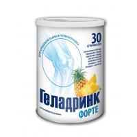 http://expert-sport.by/image/cache/catalog/products/neww/gelandrinkforteporoshok-200x200.jpg